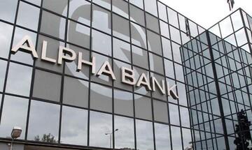 Alpha Bank: Εγκρίθηκε από την ΓΣ η απόσχιση του κλάδου τραπεζικής δραστηριότητας