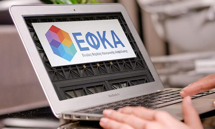 ΕΦΚΑ- ΟΑΕΔ: Τι πληρωμές γίνονται έως 9 Απριλίου - Αναλυτικά ποσά και ημερομηνίες