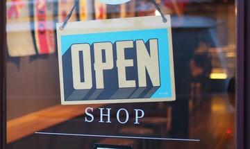 Αυτά τα καταστήματα μπορούν να λειτουργήσουν σε Θεσσαλονίκη, Πάτρα, Κοζάνη