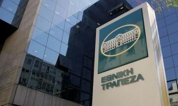 Εθνική Τράπεζα: Δεν θέτει υποψηφιότητα για επανεκλογή ο πρόεδρος του ΔΣ Κώστας Μιχαηλίδης