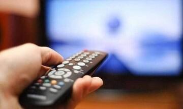 Μετρήσεις τηλεθέασης: Καμία γυναίκα δεν έβλεπε τηλεόραση σε 4 κανάλια επί μία ώρα. Περίεργα πράγματα