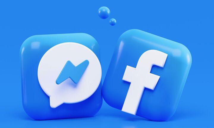 Διέρρευσαν προσωπικά στοιχεία 530 εκατ. χρηστών του Facebook  - Ανάμεσά τους 650.000 Έλληνες