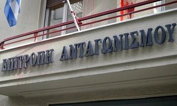 Επ. Ανταγωνισμού: Εγκρίθηκε η εξαγορά της Axa Ασφαλιστική  από τη Generali