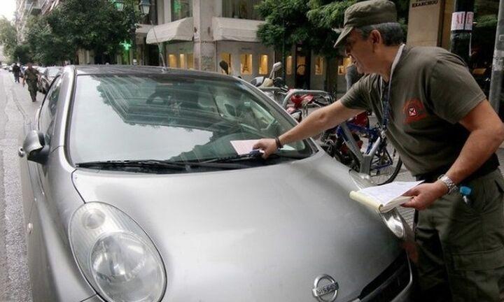 Επιστρέφει η ελεγχόμενη στάθμευση στο κέντρο της Αθήνας - Τι ισχύει και από πότε