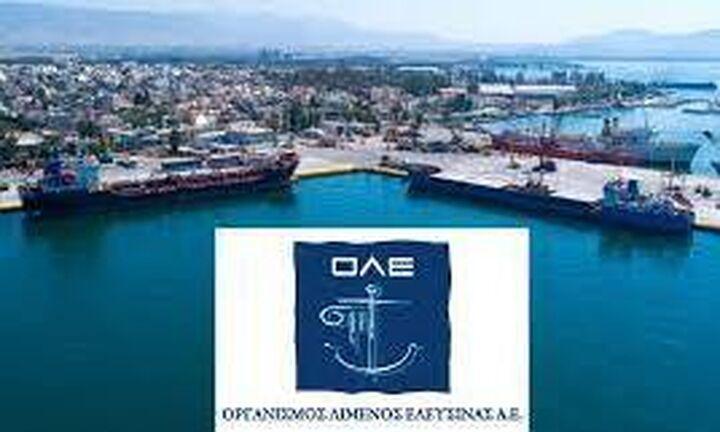 Συνεργασία του Οργανισμού Λιμένος Ελευσίνας και ΔΕΣΦΑ για την επέκταση του LNG