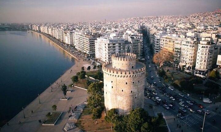 Δήμος Θεσσαλονίκης: Έως 31 Μαΐου οι αιτήσεις για την απαλλαγή τελών