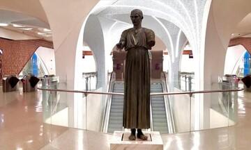 Ο Ηνίοχος των Δελφών στο Μετρό του αεροδρομίου της Ντόχα