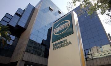 ΕΤΕ: Στις 21 Απριλίου η Γενική Συνέλευση για την έγκριση πώλησης της Εθνικής Ασφαλιστικής