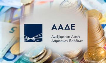 ΑΑΔΕ: Στο 1,53 δισ. ευρώ οι ληξιπρόθεσμες οφειλές το πρώτο δίμηνο του 2021