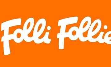 Folli Follie: Παραπομπή της οικογένειας Κουτσολιούτσου ζητεί η εισαγγελέας