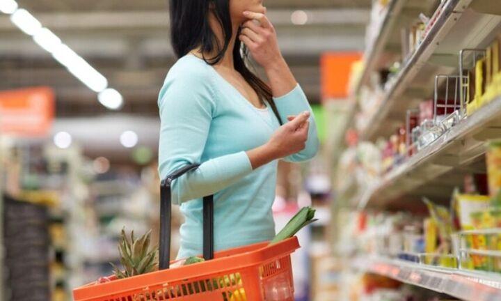 Οικοσύστημα παρακολούθησης των αγορών που αφορούν καταναλωτικά προϊόντα