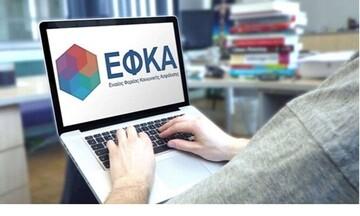 Ο ΕΦΚΑ, η γνωστή εταιρία... πορτοφολιού και η απογείωση του διαδικτυακού τζόγου