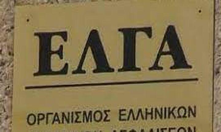 ΕΛΓΑ : Κλειστό λόγω κορωνοϊού το υποκατάστημα στη Θεσσαλονίκη