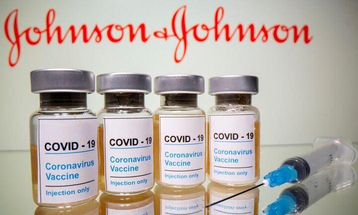 ΕMA: Επανεξετάζεται το εμβόλιο της Johnson & Johnson για πιθανές θρομβώσεις