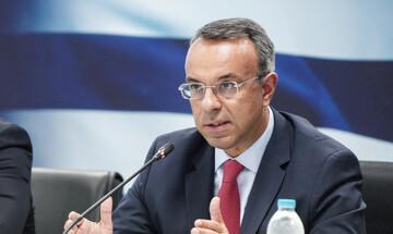 Σταϊκούρας: Δύσκολη η επιστροφή στην κανονικότητα - Να χαλαρώσει το Σύμφωνο Σταθερότητας