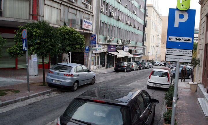 Aπό σήμερα  ελεγχόμενη στάθμευση στην Αθήνα - Οσα πρέπει να γνωρίζετε