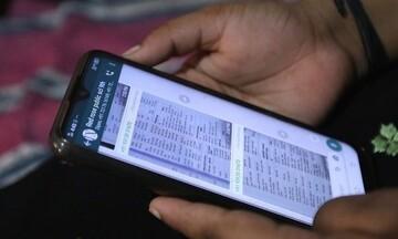 Hλεκτρονική απάτη: Τι πρέπει να προσέχουν οι καταναλωτές