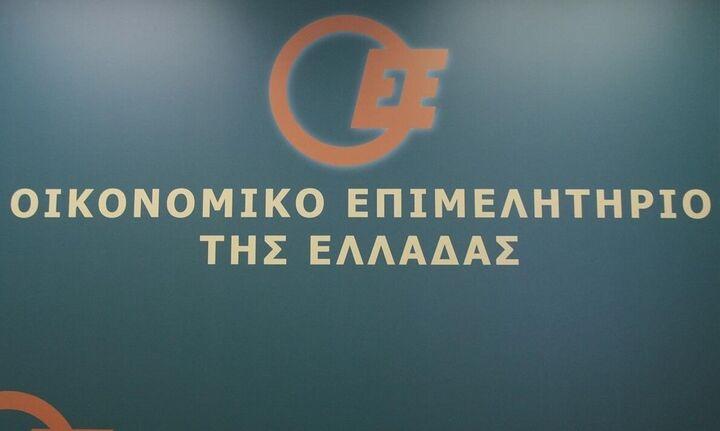 Οικονομικό Επιμελητήριο: 30 μέτρα για την τόνωση της οικονομίας και των επιχειρήσεων