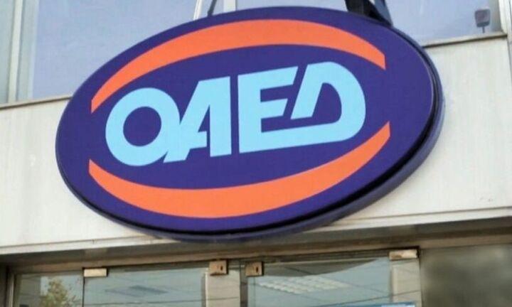 ΟΑΕΔ: Καταβολή 108 εκατ. για επιδόματα και Δώρο Πάσχα