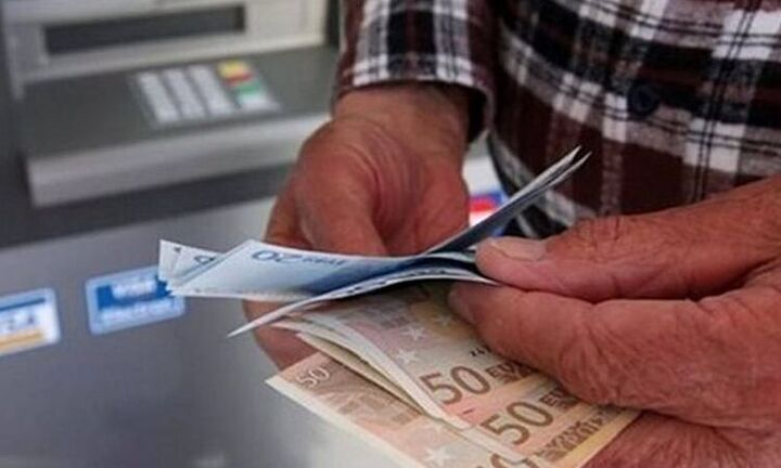 e-ΕΦΚΑ: Επιστρέφονται 20,4 εκατ. ευρώ σε 31.461 κληρονόμους συνταξιούχων