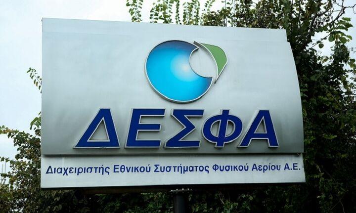 ΡΑΕ: Εγκρίθηκε το Δεκαετές Πρόγραμμα του ΔΕΣΦΑ  - Έργα άνω των 540 εκατ. ευρώ