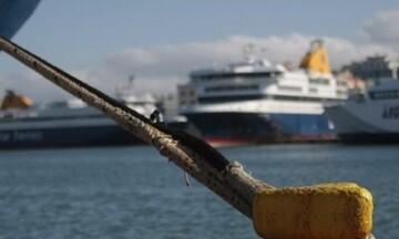Υπουργείο Ναυτιλίας: Προγραμματική Σύμβαση με το ΙΜΕΤ/ΕΚΕΤΑ για την ακτοπλοϊα
