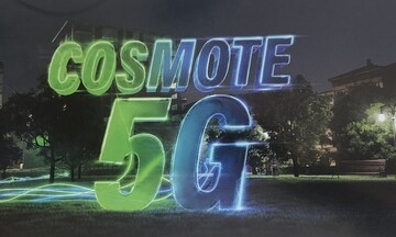 H Cosmote σβήνει το 3G - Τι αλλάζει, τι δεν αλλάζει