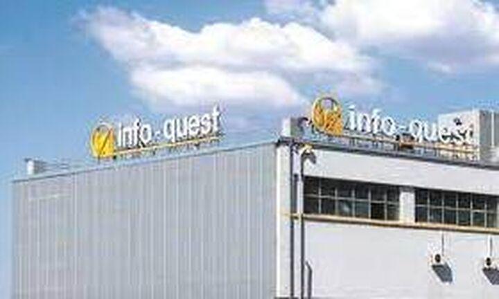 H Info Quest Technologies επίσημος διανομέας της Red Hat στην Ελλάδα και την Κύπρο