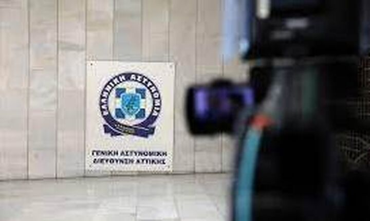 Aπόδραση κρατούμενου από την υποδιεύθυνση Ασφαλείας Αθηνών