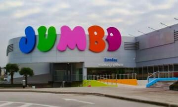 Jumbo: Υποχώρηση 21,9% στα καθαρά κέρδη το 2020 - Έκτακτο μέρισμα 0,47 ευρώ