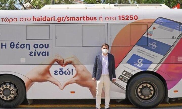 Πρώτη φορά προκράτηση θέσης σε δημοτικά λεωφορεία μέσω εφαρμογής