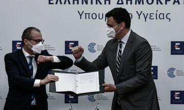 Γραφείο στην Αθήνα δημιουργεί ο Παγκόσμιος Οργανισμός Υγείας