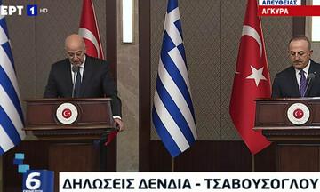 Τα τουρκικά μέσα για τη συνάντηση Δένδια - Τσαβούσογλου