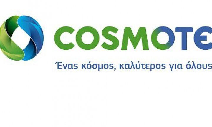 COSMOTE: Εξοικονόμηση 411 τόνων χαρτιού από τους e-λογαριασμούς