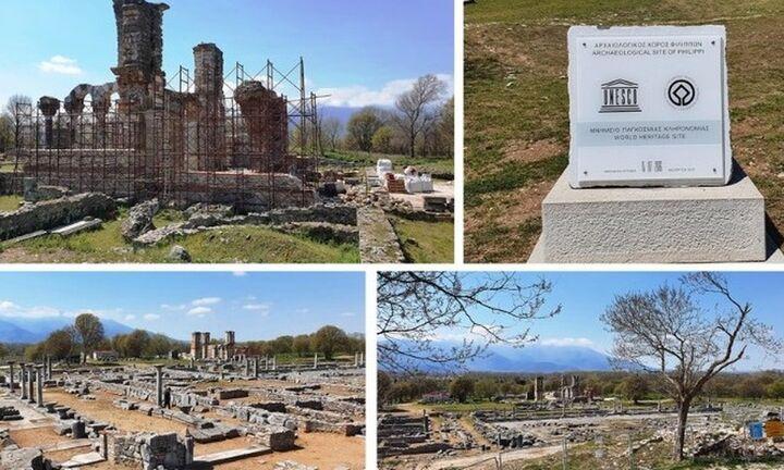 Αποκάλυψη για τον αρχαιολογικό χώρο των Φιλίππων