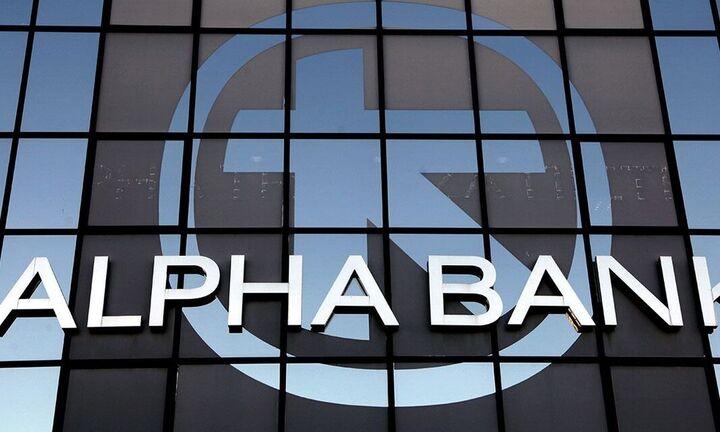 Alpha Bank: Έγκριση διάσπασης με απόσχιση του τραπεζικού κλάδου