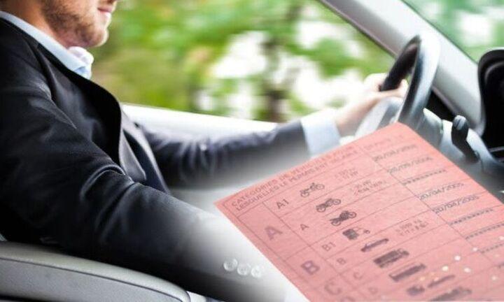 Χωρίς παράβολα η αντικατάσταση αδειών οδήγησης σε Λάρισα και Τρίκαλα