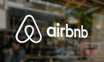 """Στο """"μικροσκόπιο"""" της ΑΑΔΕ οι βραχυχρόνιες μισθώσεις τύπου AirBnb"""