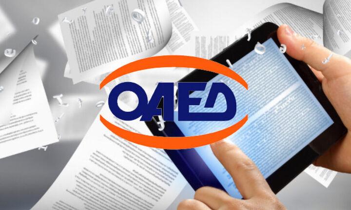 ΟΑΕΔ: Παράταση έως τις 26 Απριλίου για το ψηφιακό μάρκετινγκ
