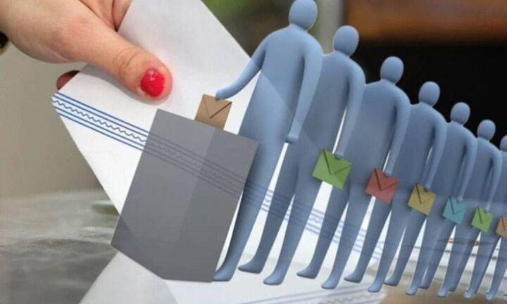 Δημοσκόπηση Alco: Προβάδισμα 13.6% για ΝΔ - Δυσαρεστημένο το 51% από τα μέτρα για την πανδημία