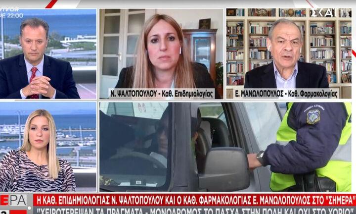 Ψαλτοπούλου-Μανωλόπουλος: Αύξηση του ιικού φορτίου στα λύματα στην Αττική