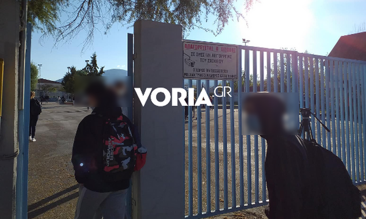 Θεσσαλονίκη: Μαθητής πήγε στο σχολείο για δεύτερη μέρα χωρίς self test