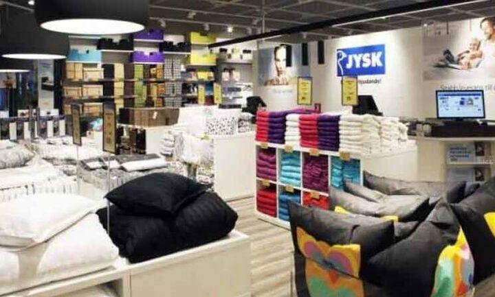 Διεύρυνση του δικτύου της JYSK με νέο κατάστημα στην Ελευσίνα