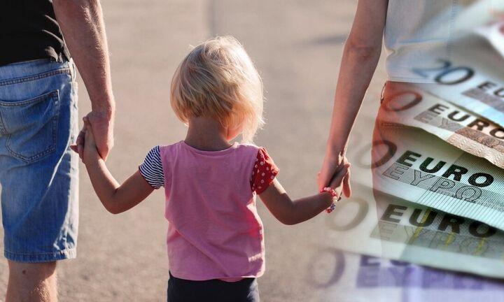 Επίδομα τέκνων για πρώτη φορά σε χιλιάδες οικογένειες: Δείτε αν είστε ένας από τους τυχερούς