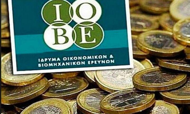 ΙΟΒΕ: Με ρυθμό 3,5-4% θα αναπτυχθεί η ελληνική οικονομία το 2021