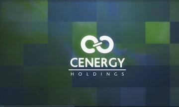 Cenergy Holdings: Στις 25 Μάϊου 2021 η Ετήσια Τακτική Γενική Συνέλευση