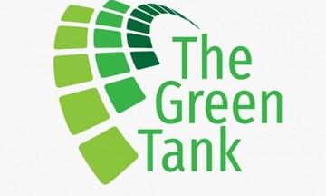 Green Tank: Εναλλακτικές λύσεις για την Πτολεμαΐδα 5