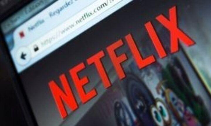 Επιβραδύνεται σημαντικά η αύξηση συνδρομητών του Netflix