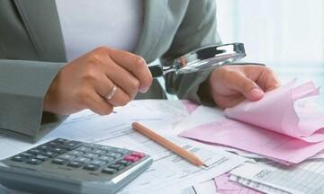 Υπολογίστε πόσα κουπόνια δικαιούστε για να πληρώσετε την εφορία