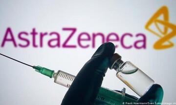 Ε.Ε: Δεν θα ασκήσει την option για αγορά 100 εκατ. δόσεων του εμβολίου της AstraZeneca